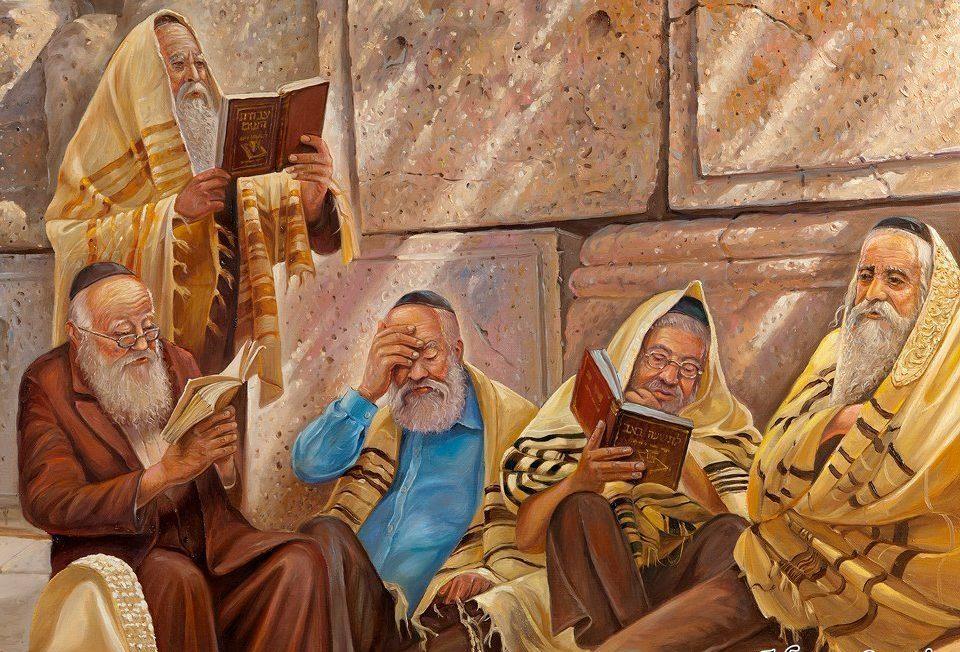 Három gyászhét és Tisá böáv תשעה באב